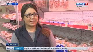 Торговый парк Сотка приглашает кемеровчан за выгодными покупками