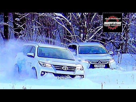 Тойота Фортунер (Toyota Fortuner) против Митсубиси Паджеро Спорт (MPS) тест драйв от Энергетика онлайн видео