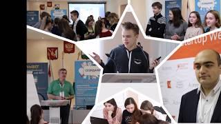 Образовательная сессия для начинающих технологических предпринимателей Junior Startup Weekend пройдё