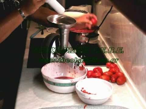 Αλεστική μηχανή για πελτέ ντομάτας