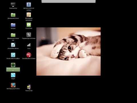 windows 7 ultimate infiniti edition x64 v30 final 15012012 торрент