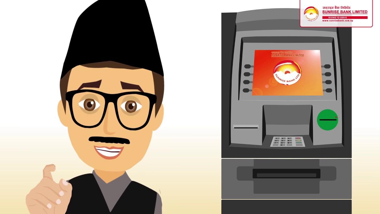 ATM Tutorial