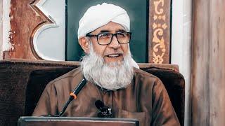 الثلاثاء - جامع الاحمد - درس كامل / فضيلة الشيخ فتحي صافي