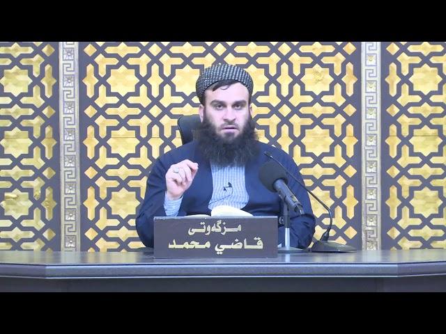58 - تيسيرالعليِّ شرح شمائل النبيِّ ﷺ للترمذيِّ 58