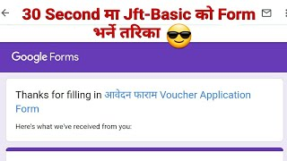 How To Fill Jft Form in 30 Seconds