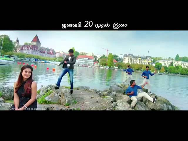 kadhal tamil movie