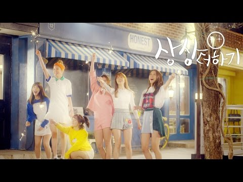 LABOUM - Journey to Atlantis