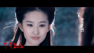 [Lưu Diệc Phi x Giả Thanh] Thiên Niên Hồng Ngọc   千年玉红