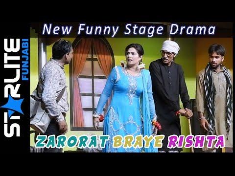Zarorat Braye Rishta | Payal Choudhary | Funny Stage Drama Clip 07 | Latest Stage Drama 2019