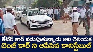 Police Constable Stops KTR CAR Unknowingly   Filmymonk