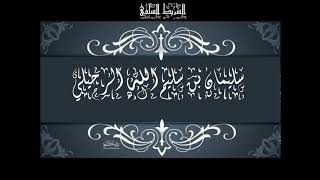 الشيخ سليمان الرحيلي دفاعه عن الإمام الألباني رحمه الله