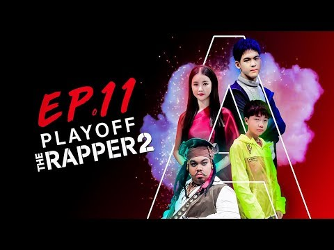 THE RAPPER 2 | EP.11 | PLAYOFF สาย A | | 22 เม.ย. 62 Full HD