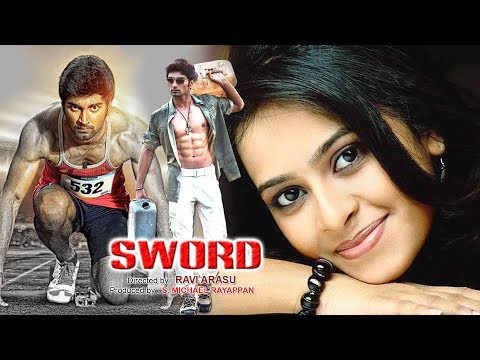 New English Full Movie | Sword | Hollywood Movie | Eetti English Movie | New English Movies 2017