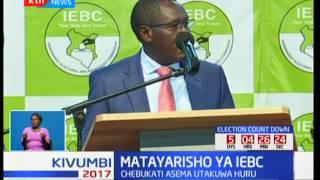 IEBC ilifanya majaribio ya mfumo wa kutoa matangazo ya uchaguzi huko Bomas