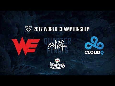 【2017全球總決賽】八強賽 WE vs C9 #5