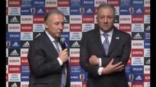 サッカー日本代表監督ザッケローニ激似のマネキン!