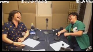 伊福部・向のラジオ☆スターダストボーイズ第63回ゲスト:榎本温子