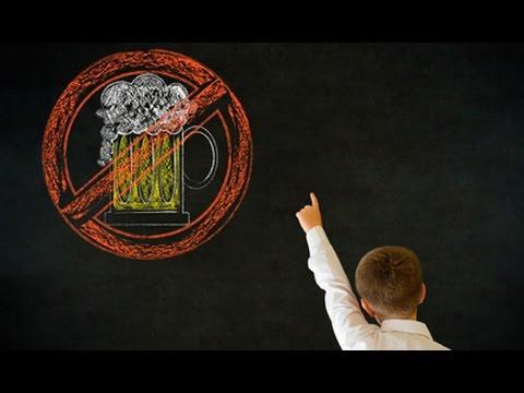 Алкоголизм народное лечение помоги себе сам в домашних условиях
