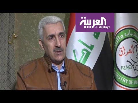 العرب اليوم - شاهد: وزير الشباب والرياضة العراقي يتحدث عن المشاريع في البلاد