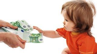 Пособие на экспорт. Германия больше не хочет платить детям, проживающим за границей