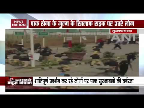PoK: Police Resort To Lathi-Charge, 2 Dead, 80 injured In Muzaffarabad