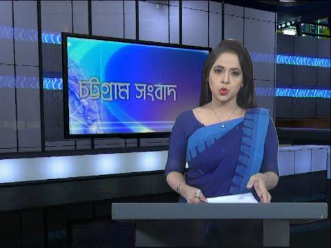 06 pm News || সন্ধ্যা ৬টার সংবাদ || 04 June 2020 || ETV News