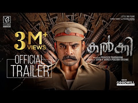 Kalki Official Trailer - Tovino Thomas