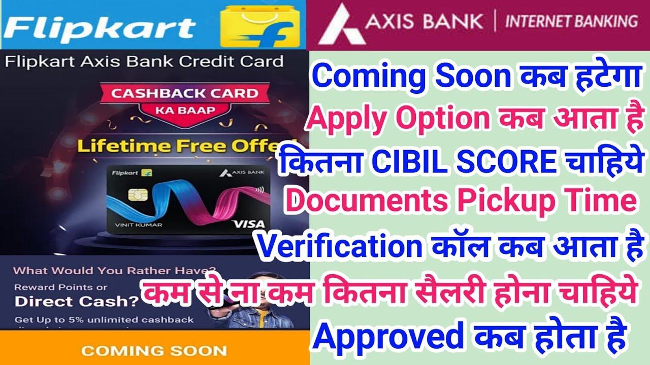 Flipkart Axis Charge Card Coming Quickly, File pickup, Confirmation पूरा कितने दिन लगते हैं thumbnail
