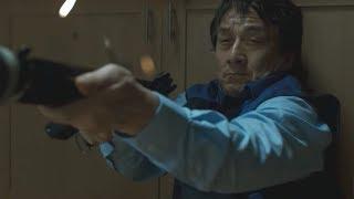 El extranjero - Trailer español (HD)