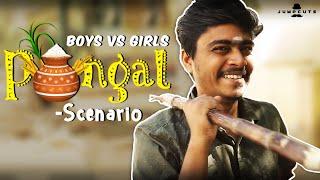 Boys Vs Girls - Pongal Scenario | Jump Cuts
