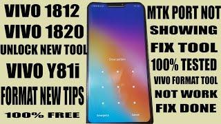 vivo 1808 flash tool - TH-Clip
