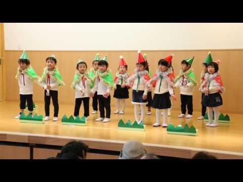 平成28年度 みなみ保育園 演芸会 クリスマスメドレー(ちゅうりっぷ)