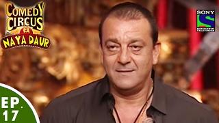 Comedy Circus Ka Naya Daur - Ep 17 - Sanjay Dutt Special