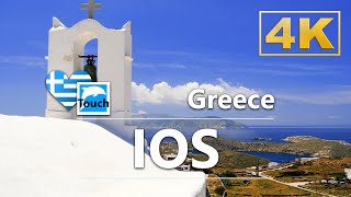 Where to live in ios greece