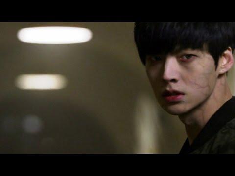 quot i am a vampire quot    ahn jae hyun park ji sang