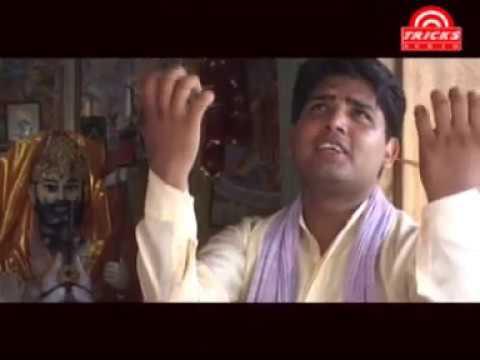 sun liyo arji mahari dhajband dhari main to aayo hu sharn me thari