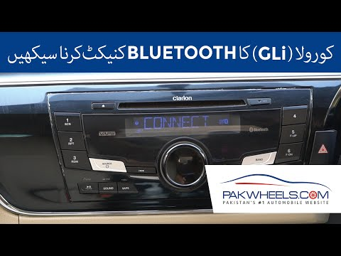 How to connect Bluetooth in Toyota Corolla GLi | PakWheels Tips