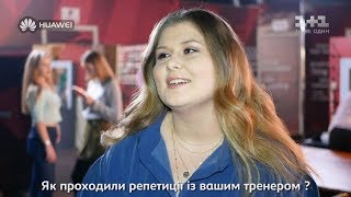 Адриана Шевчук: Я критику воспринимаю хорошо