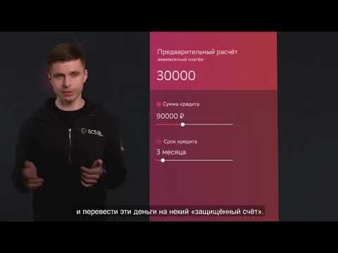 Полмиллиона полученных кредитных денег перечислил мошенникам житель станицы Зеленчукская