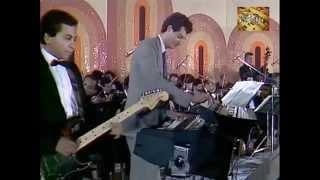 تحميل اغاني عفاف راضي اغنية عوج الطاقيه - كاملة -HD MP3