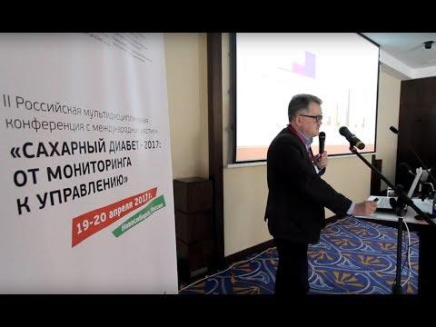 Инсулинът хумулин m3 купуват Москва
