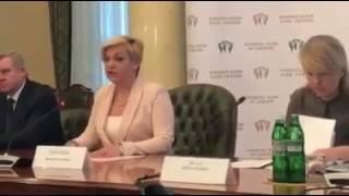 Гонтарева заявила об уходе с должности главы НБУ