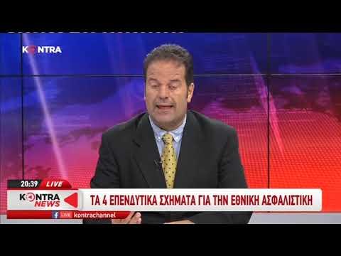 Ανέστης Ντόκας - Επιχειρηματικά νέα στο Kontra New 29/10/2019
