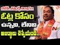 BJP MLA Eshwarappa insists to Lie & Fool Voters to Win Election | Karnataka