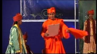Swami Vivekanand  By Aadharshila School
