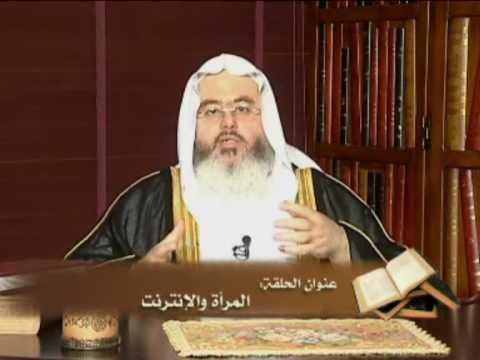 المرأة والإنترنت 2 ~ محمد المنجد