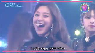 [NHK] Twice - Candy Pop, One More Time, Likey 180928
