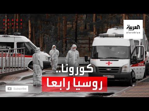 العرب اليوم - شاهد: قفزة