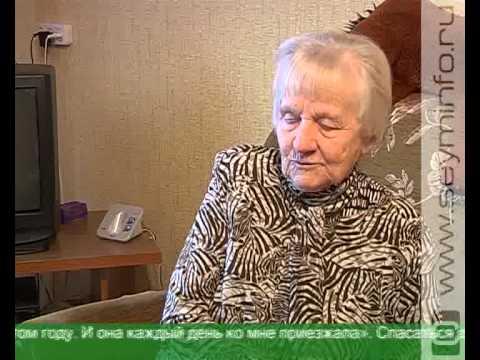 Социальная помощь - курским пенсионерам