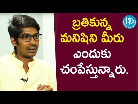 Comedian Dhanraj Responding on Controversial Comments | Anchor Komali Tho Kaburlu | iDream Comedy